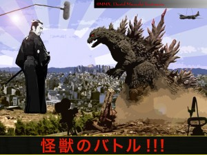 Kaiju (giant-monster) Battle!!!