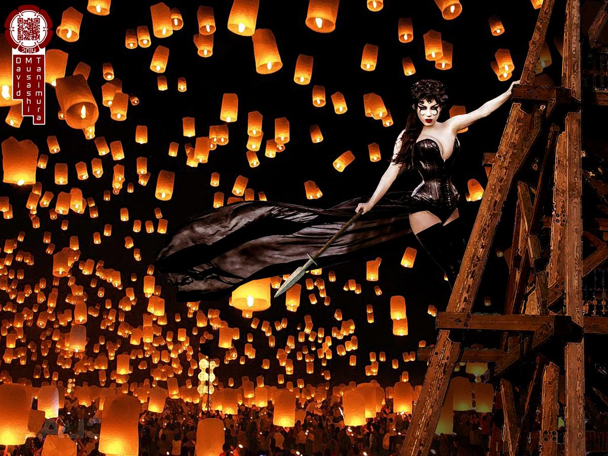 Sky Lanterns ©MMXIV