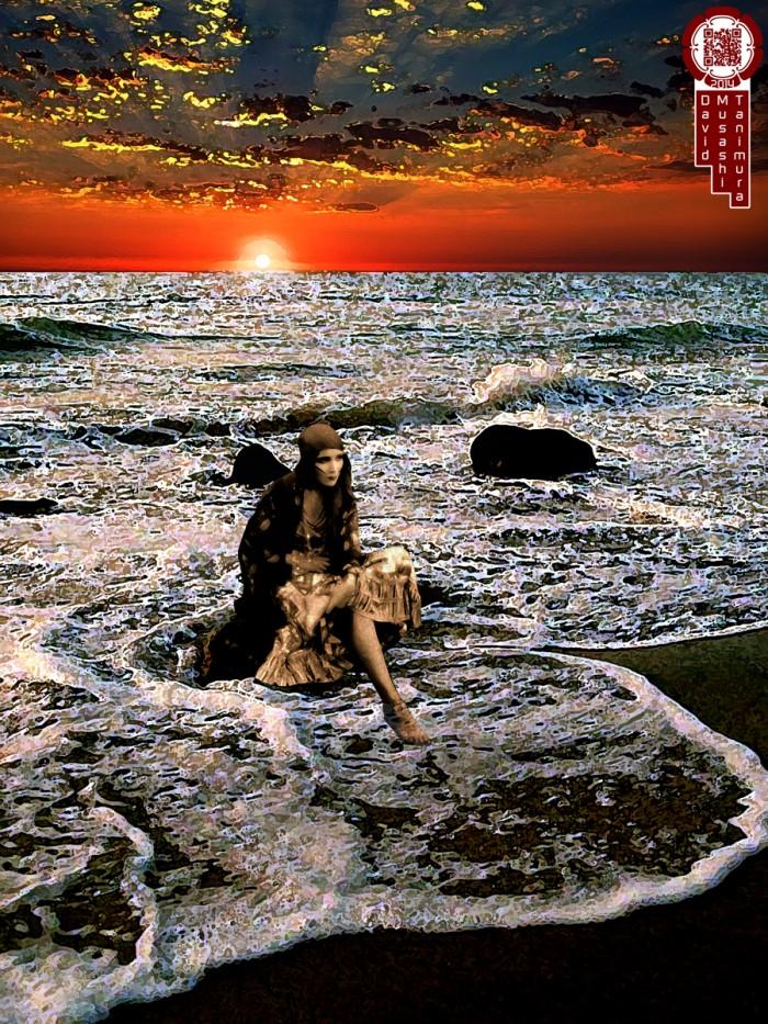 Gypsy Tide ©MMXIV